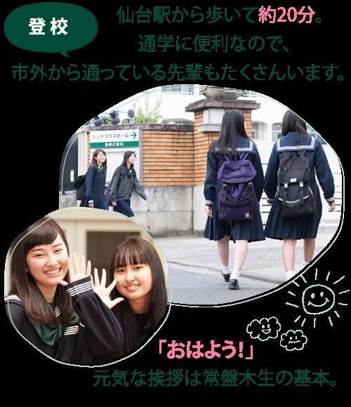 schooldays-toko