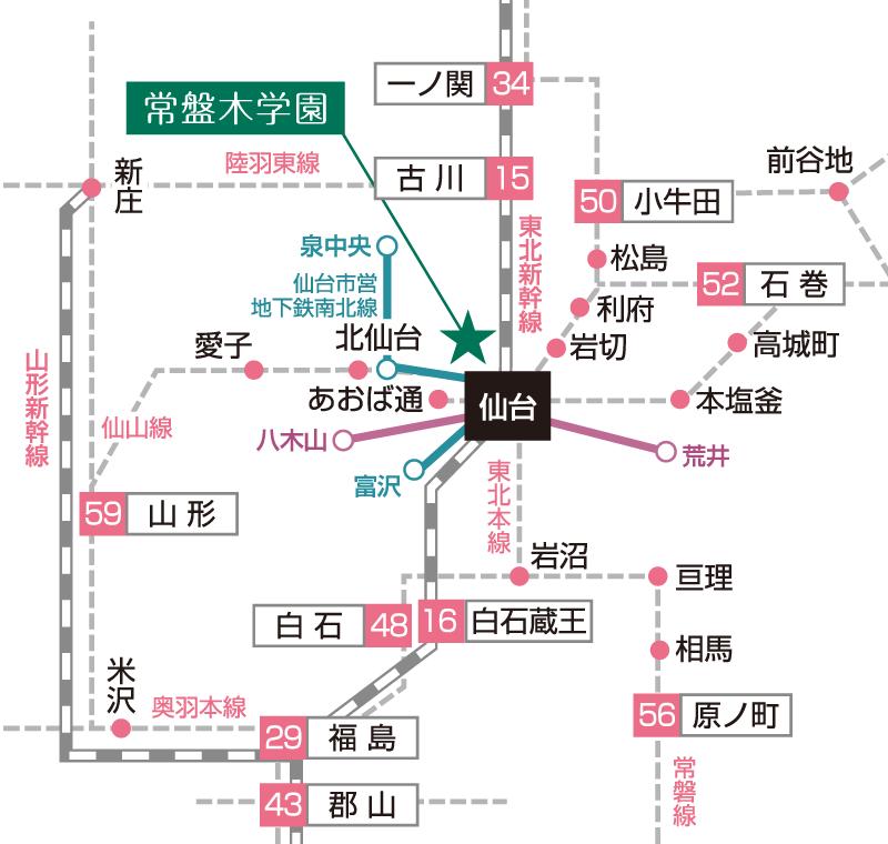 仙台駅までのアクセス