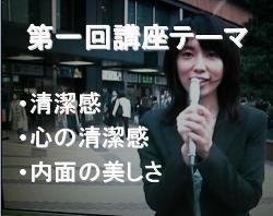 jyoshi_01.JPG