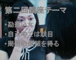 jyoshi_02.JPG