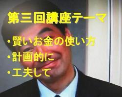 jyoshi_03.JPG