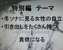 jyoshi_04.JPG