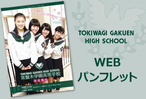 web-pamph
