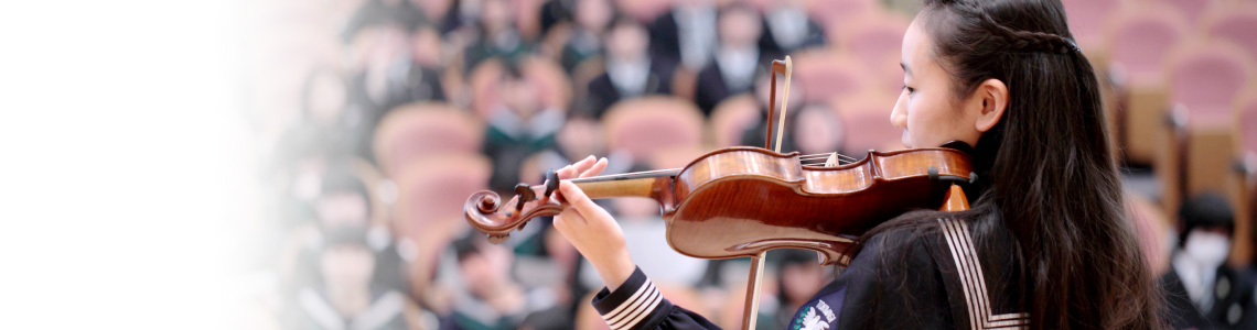 常盤木学園音楽科