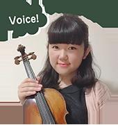 音楽科卒業生